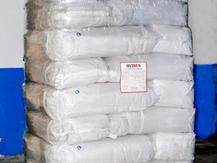 Fat Free Milk Powder Export from Bulgaria