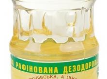 High Nutritious Oil